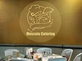Moscato Catering